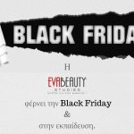 Black Friday_EvaBeauty Studeis
