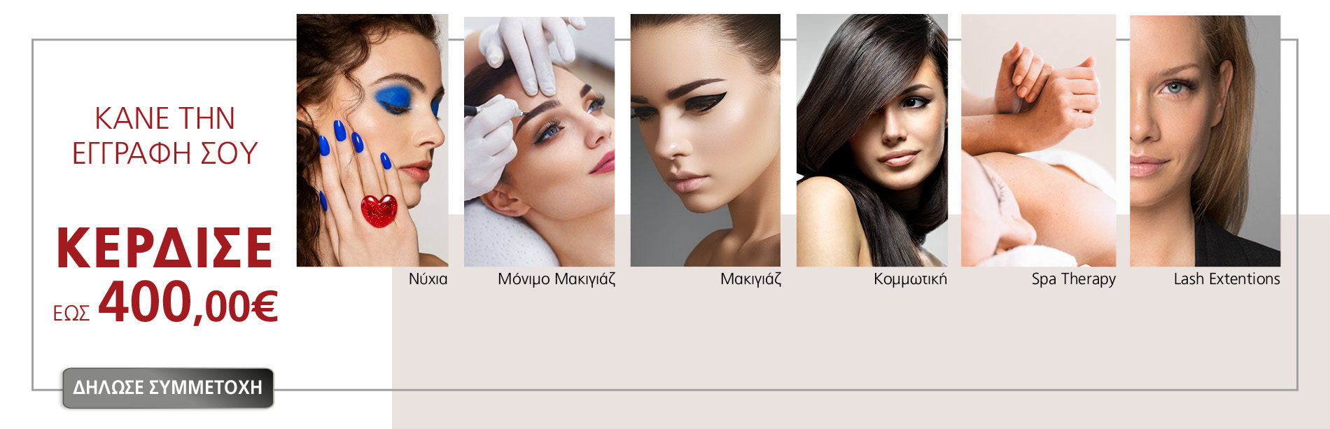 evabeauty-early-booking-discount1